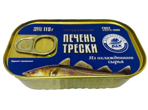 Печень трески Атлантическая купить в москве